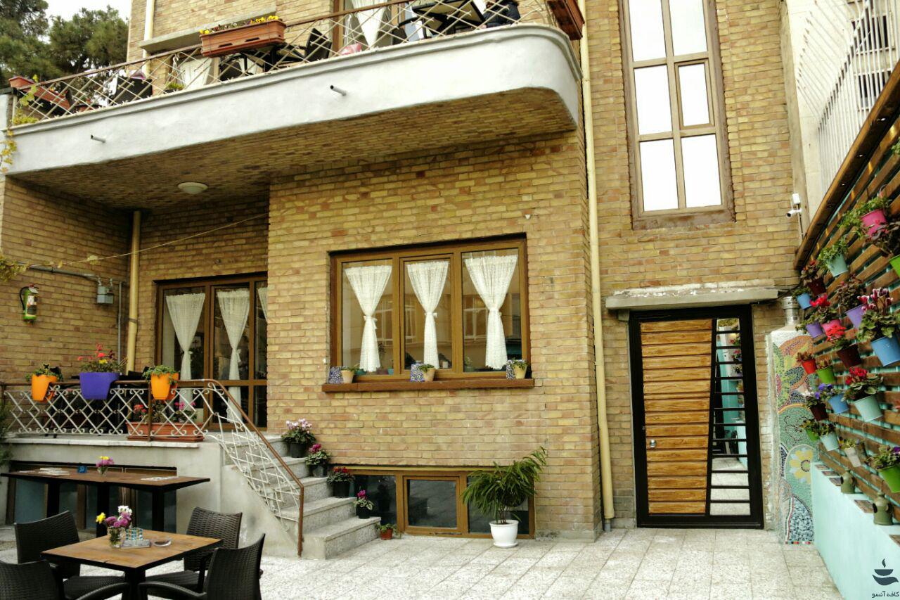 موسسه فرهنگی هنری آنسو