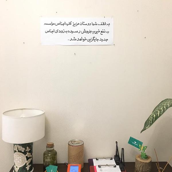 فروش سفال کلپورگان در آنسو