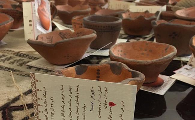 نمایشگاه سفال کلپورگان